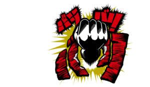 2021年キャッチフレーズ「バリバリバリ」のロゴ