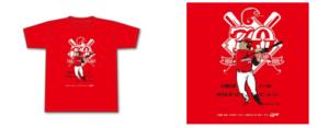 大瀬良大地プロ初ホームランTシャツのイメージ画像