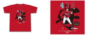 菊池涼介の二塁手シーズン連続守備機会無失策セ・リーグ記録更新記念Tシャツのイメージ画像