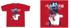 鈴木誠也5年連続打率3割25HR達成Tシャツのイメージ画像