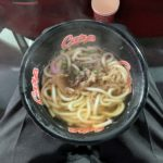 """<span class=""""title"""">【肉うどん】カープうどん